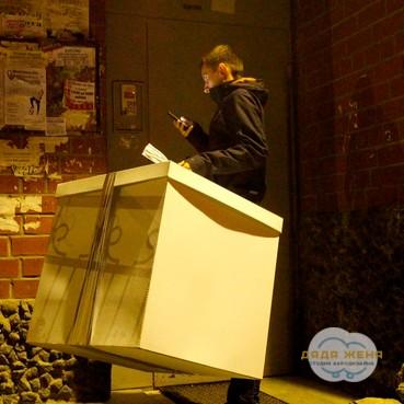 Коробка- Хороший день (partyBox) Представляем Вашему вниманию огромную коробку с летающим сюрпризом внутри! А именно! Коробка размером 50х50 см. Со съемной крышкой, на дно помещаем много маленьких разноцветных шариков с воздухом ( при наличии не очен