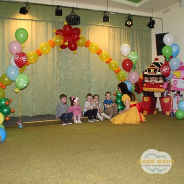 Украшение праздника  детского