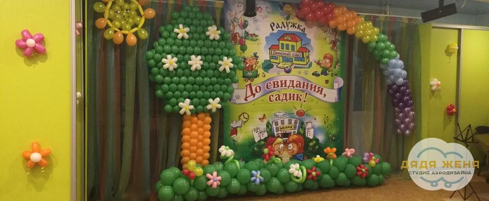 Украшение праздника в детском саду