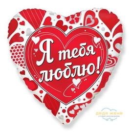 """Милар """"Я тебя люблю"""""""
