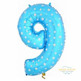 Цифра девять голубая