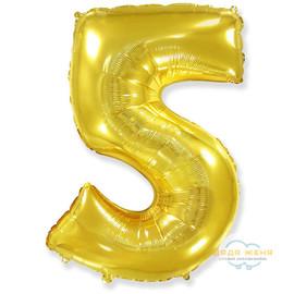 Цифра пять золотая