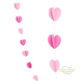 """Гирлянда """"Сердца"""" Розовый и Нежно Розовый"""