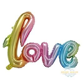 Надпись Love радужная