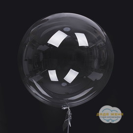 Шар Bubbles