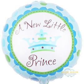 Милар круг Маленький принц