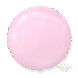 Круг Розовый
