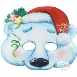 """Маска карнавальная """"Белый медведь"""""""