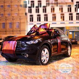 Подарочное украшение автомобиля №2