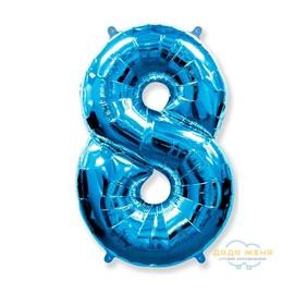 Цифра восемь синяя