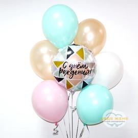 Набор шаров с днем рождения треугольники