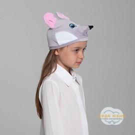 Карнавальная шапка «Мышка»