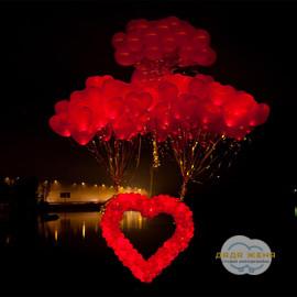 Эффектный запуск светящегося сердца
