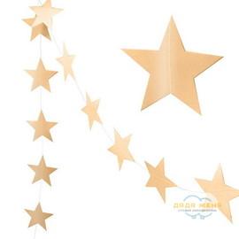 Гирлянда Звезды Золото