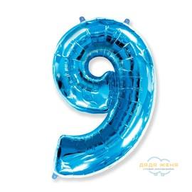 Цифра девять синяя