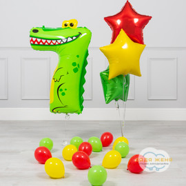 Набор шаров с цифрой в виде крокодильчика