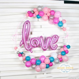 Обруч Love