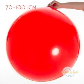 Надуть воздухом шарик 100 см