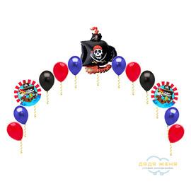 Арка Пиратский праздник