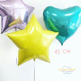 Надуть гелием фольгированный шарик 45 см