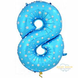 Цифра восемь голубая