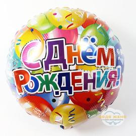 Милар С Днем Рождения!