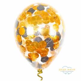 Шар с конфетти Черное золото