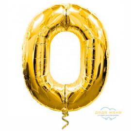 Цифра ноль золотая