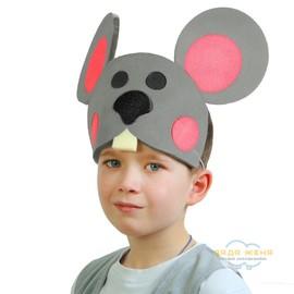 """Карнавальная маска """"Мышь"""""""