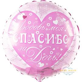 Милар Любовь моя, спасибо за дочь