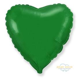 Сердце Зеленое