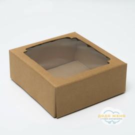 Коробка квадратная бурая с окном