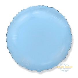 Круг Голубой