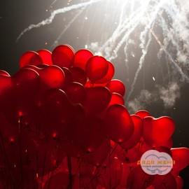 Облако светящихся сердец  (30 шт)