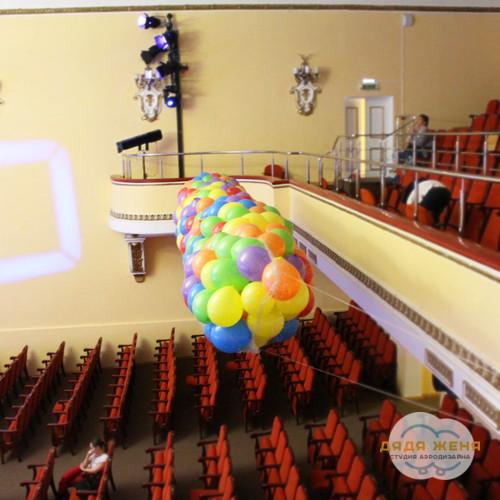 Сброс шаров на аудиторию