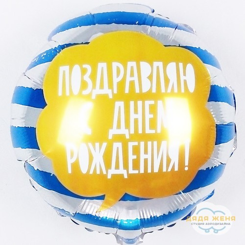 Милар День на море
