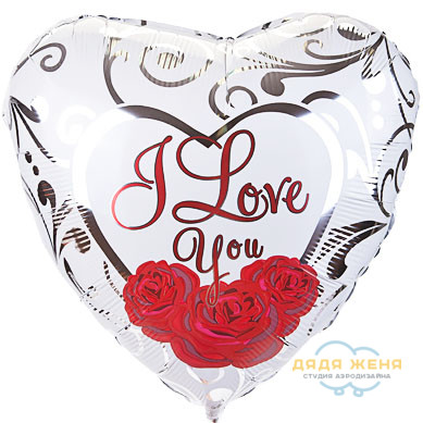 Милар сердце Люблю тебя