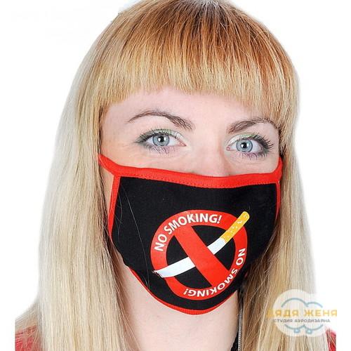 Маска на лицо Не курить